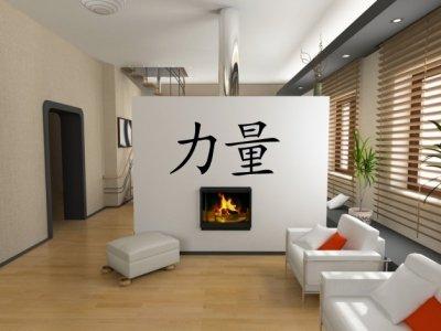 Wandtattoo China chinesische Zeichen für Kraft - Wandtatoo Zitate China Wandaufkleber ( 60x30cm)