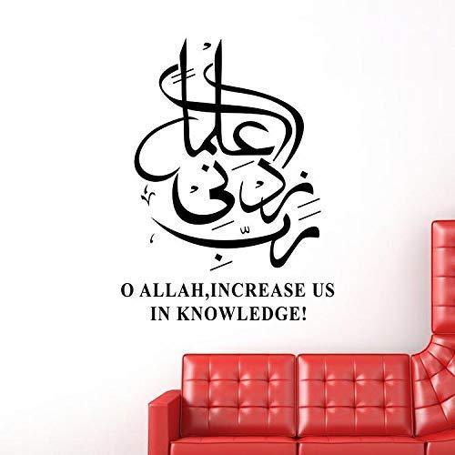 Allah und muslimische Kalligraphie segnen arabische islamische Wandaufkleber Vinyl Home Decor Wandtattoo Wohnzimmer Schlafzimmer Wandaufkleber 57X75Cm