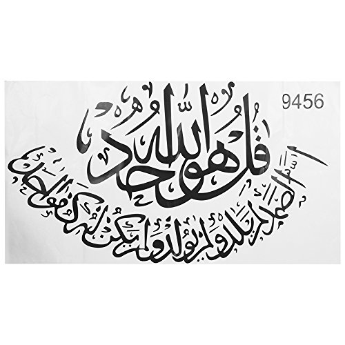 Islamische Wandaufkleber, Muslim Arabisch Bismillah Quran Kalligraphie PVC Wandtattoo Zimmer DIY Haushalt Stick Wall Removable Aufkleber Dekore